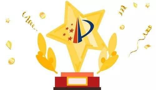【通知】国家知识产权局关于评选第二十二届中国专利奖的通知