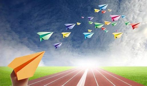 """【通知】关于2020年""""创客中国""""中小企业创新创业大赛24强.."""